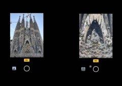 Zoom 10x sem perda de qualidade da OPPO é surreal!