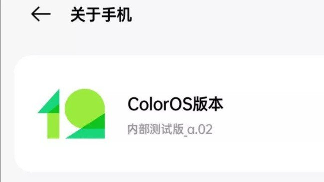 Android 12 ColorOS 12