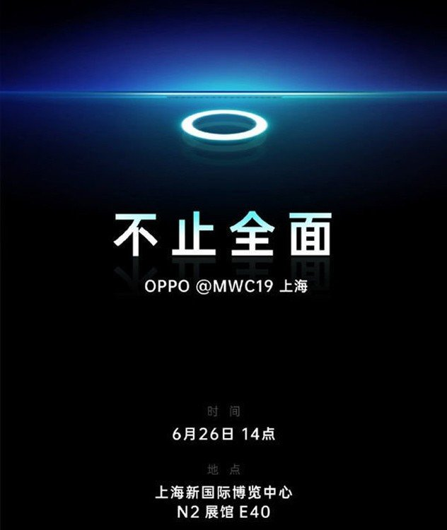 Oppo Technology June 26