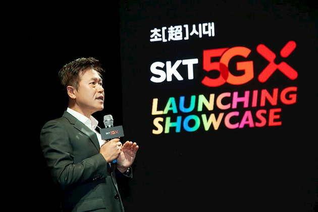 sk telecom 5g coreia do sul