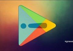 CUIDADO: Elimina estas 22 aplicações retiradas da Google Play Store