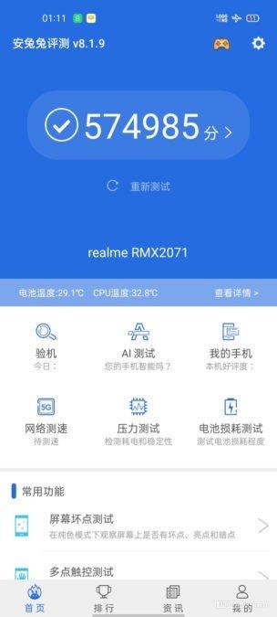 Realme X50 Pro AnTuTu