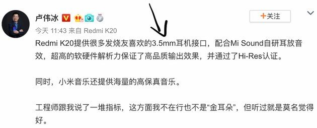 redmi k20 3.5mm