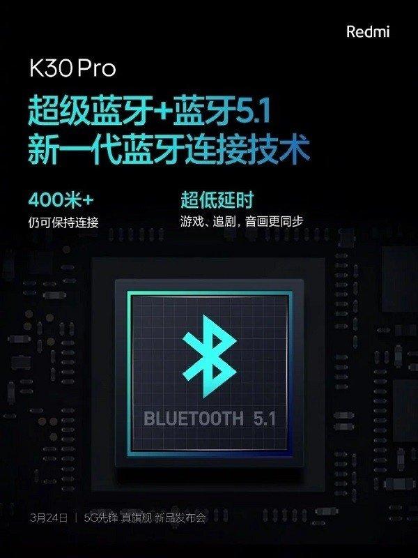 Redmi K30 Pro Bluetooth