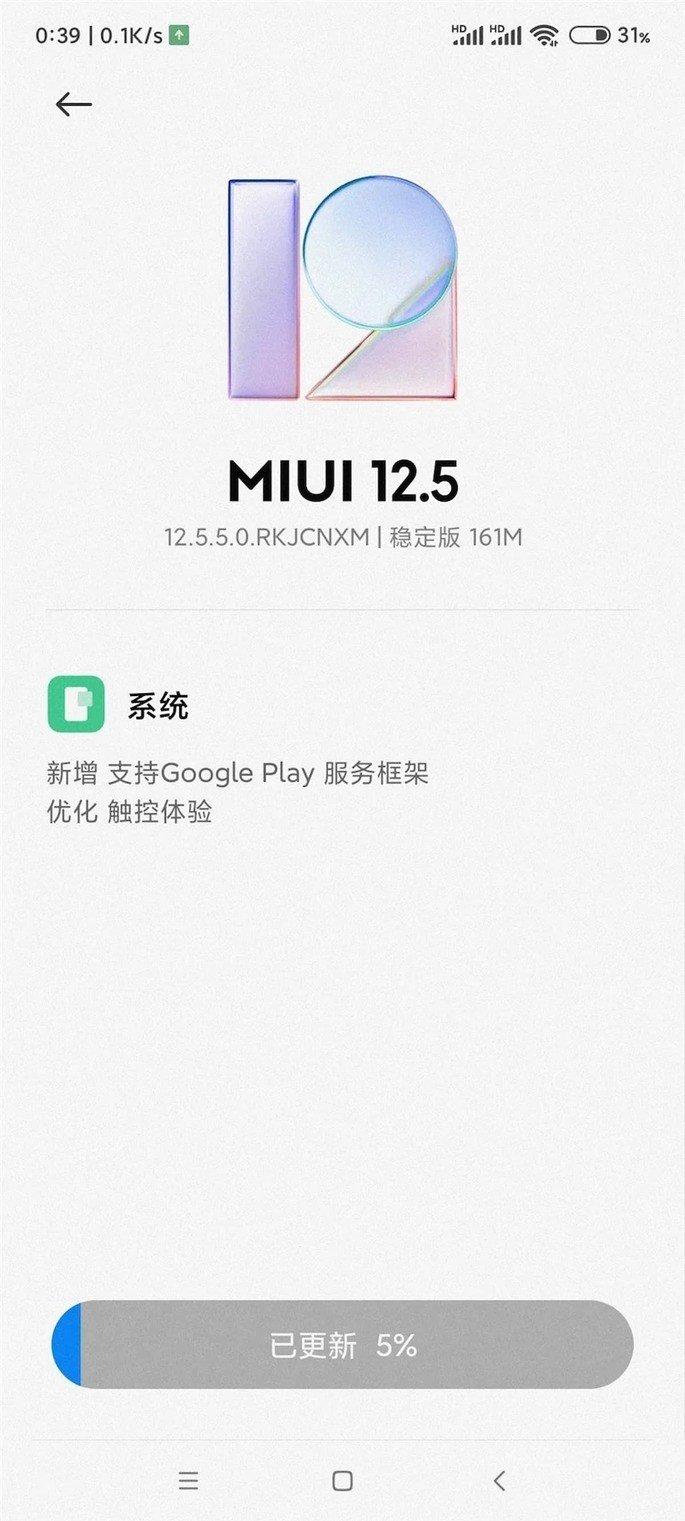Xiaomi Redmi K40 Gaming Edition recebe suporte para os serviços da Google em atualização. Crédito: ITHome