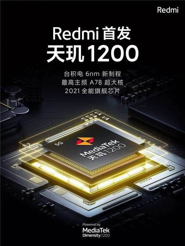 Redmi Dimensity 1200
