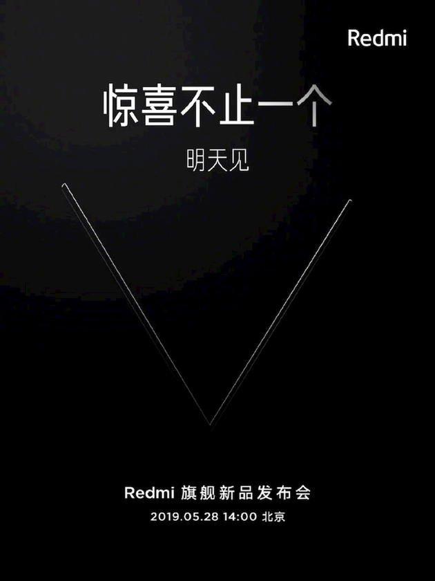 redmibook 14 portable teaser redmi