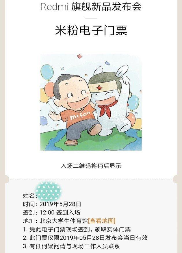 Xiaomi Redmi K20 convite