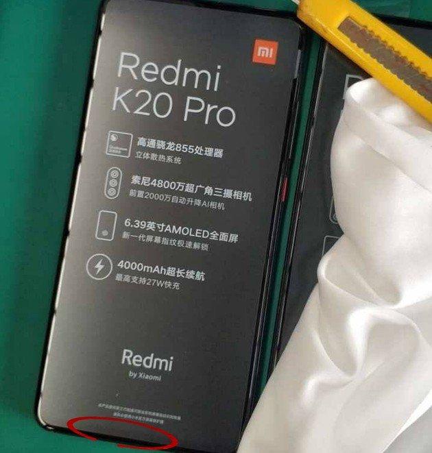 Redmi K20 Pro margem