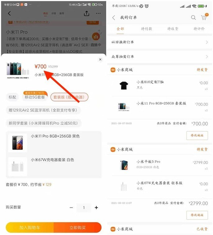 Xiaomi Mi 11 Pro à venda por apenas 700 iuanes (91 €)