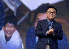 Samsung confirma a chegada dos Samsung Galaxy dobráveis em 2018