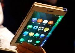 Samsung acredita que ecrã dobrável e a Bixby são a aposta certa