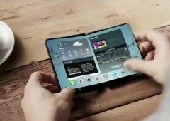 Os Galaxy X só deverão começar a ser comercializados em 2018