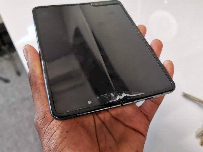 Ecrã do Samsung Galaxy Fold 3