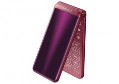 """Samsung Galaxy Folder 2: Novo """"flip phone"""" lançado na Coreia do Sul"""