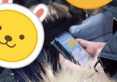 Suposto Samsung Galaxy S10 visto pela primeira vez