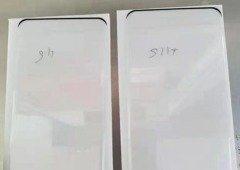 Samsung Galaxy S11: protetores de ecrã mostram o quão as margens serão finas