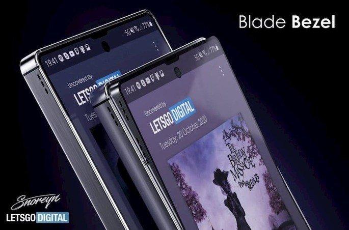 Samsung Blade Bezzel