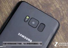 Samsung Galaxy S8 terá novo atalho para aceder à câmara traseira