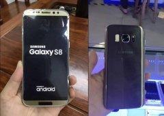 Samsung Galaxy S8 ainda não foi apresentado e já tem um clone chinês!