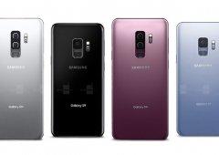 Samsung Galaxy S9: Reveladas capas oficiais para o próximo Android