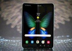 Samsung Galaxy Z Fold 2 confirmada data de apresentação do novo smartphone dobrável