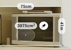 Samsung lança App idêntica ao Google Measure, mas com mais detalhe