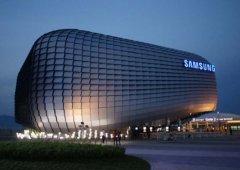 Samsung prepare-se para competir ainda mais com Snapdragon e MediaTek com novos chipsets