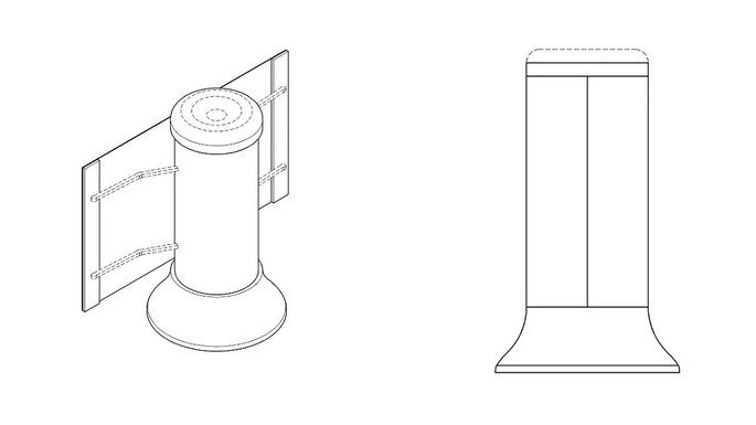 Samsung coluna patente