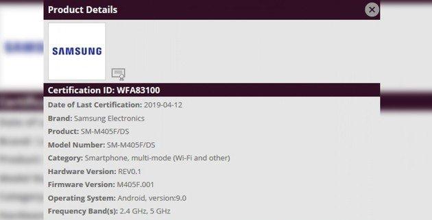 Samsung Galaxy M40 certificação