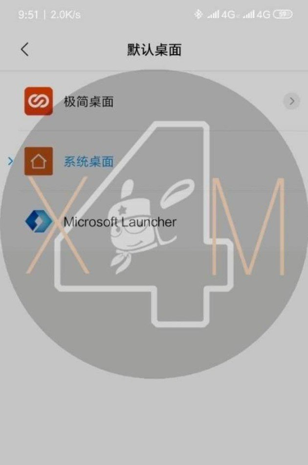 Microsoft Launcher Xiaomi
