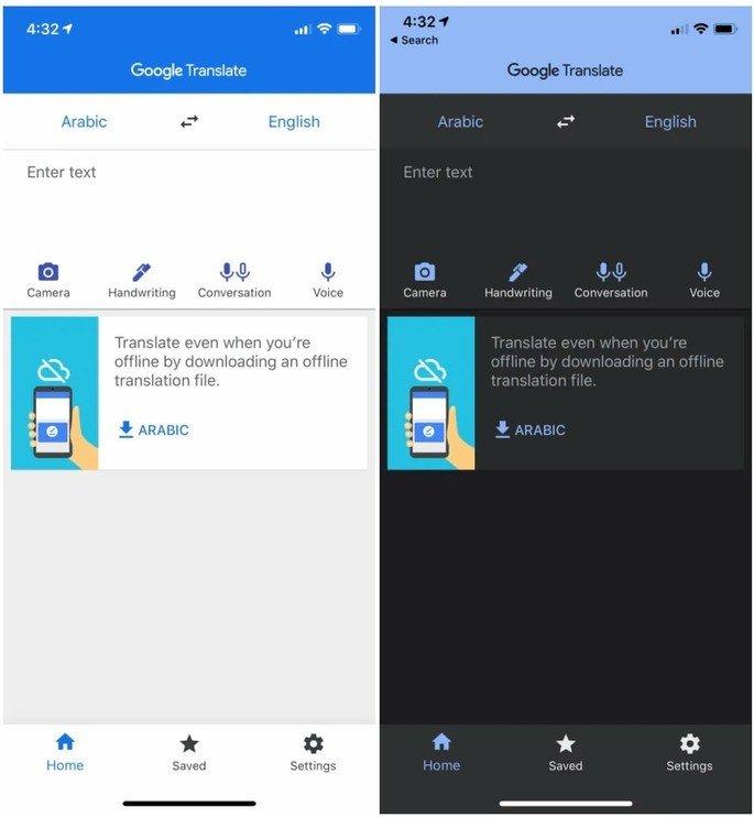 Google tradutor Android Dark Mode APK Donwnload