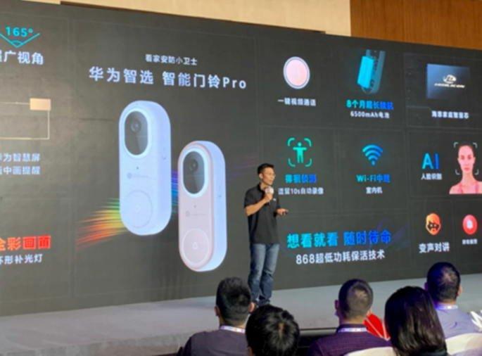 Campainha inteligente da Huawei
