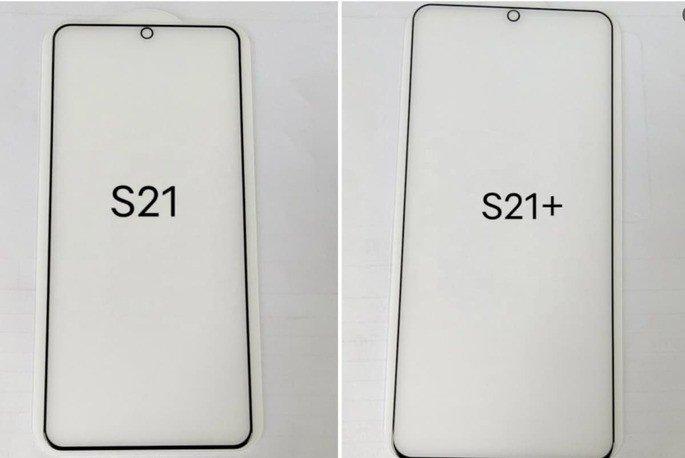 Samsung Galaxy S21, Galaxy S30