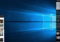 Novo centro de ação e disposição de notificações para Windows 10