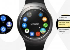 Samsung: Tizen OS com crescimento incrível ultrapassa Android Wear