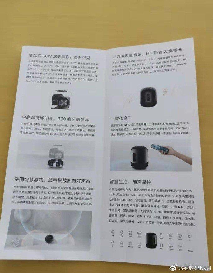 Huawei Sond X