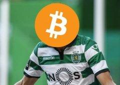 Sporting Clube de Portugal poderá lançar uma criptomoeda