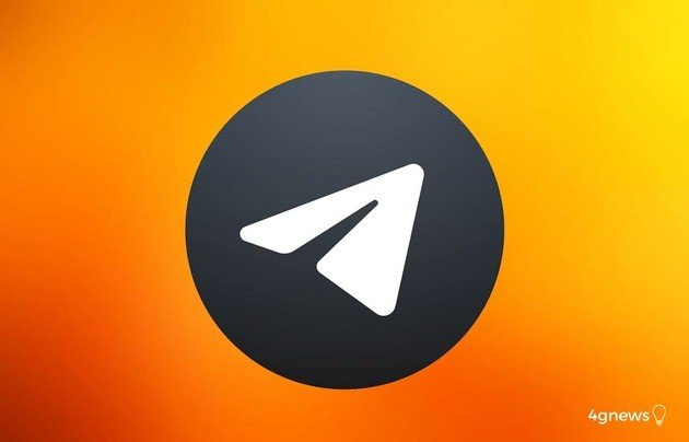 Telegram X novidades