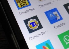 A mais popular App de cópias de segurança foi removida da Play Store