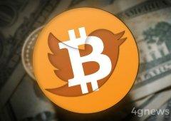 """Twitter da Google """"G-Suite"""" hackeada e a promover scam de Bitcoin"""