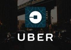 Windows 10 - Aplicação da Uber já regressou à Microsoft Store