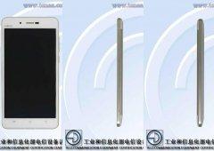 Vivo X5max S com 7.29mm e uma bateria de 4150mAh apanhado na TENAA #Chinaaopoder