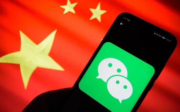 WeChat EUA