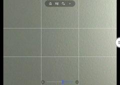 Insiders recebem enorme atualização para a Câmara no Windows 10 Mobile