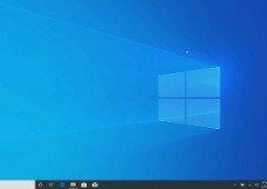 """Windows 10: última atualização """"limpa"""" ficheiros do ambiente de trabalho"""