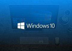 Microsoft - Windows 10 contará com recurso Reserved Storage