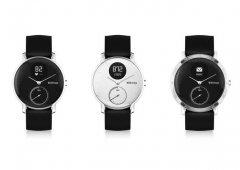 O smartwatch Nokia vem aí e é bonito até dizer chega