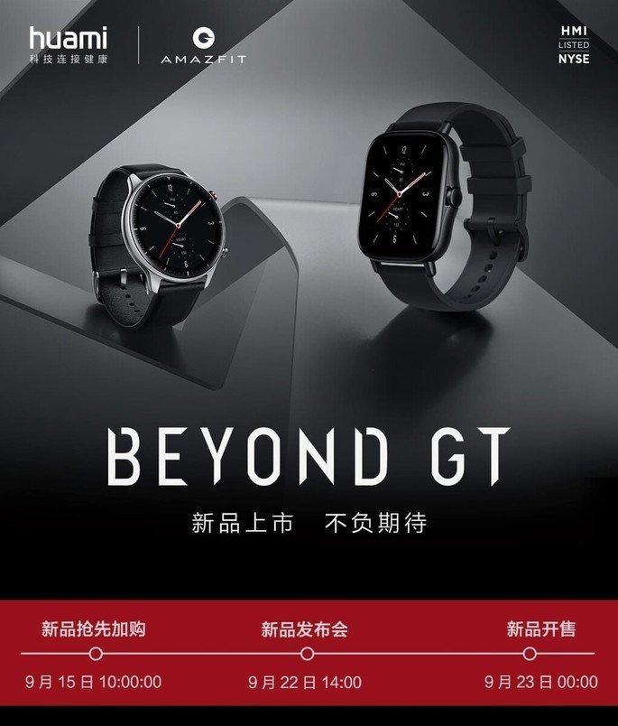Xiaomi amazfit GTR 2 GTS 2