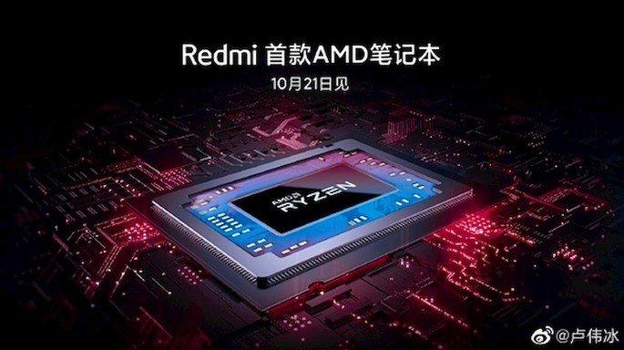 Xiaomi RedmiBook AMD